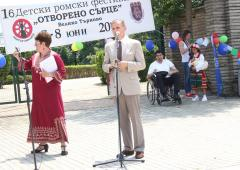 "BSCC participates in International Roma Children's Festival ""Open Heart"" – 07.06.2019, Veliko Tarnovo"