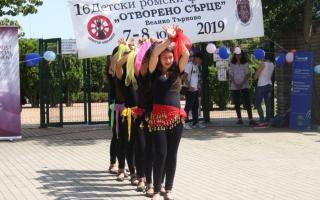 "BSCC participates in International Roma Children's Festival ""Open Heart"" – 07.06.2019, Veliko Tarnovo"
